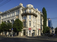 улица Большая Садовая, дом 55. дом/дворец культуры