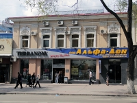 Rostov-on-Don, Bolshaya Sadovaya st, house 59. store