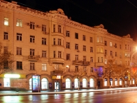 Rostov-on-Don, Bolshaya Sadovaya st, house 60. Apartment house
