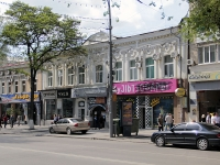 Rostov-on-Don, Bolshaya Sadovaya st, house 61. store