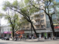 Rostov-on-Don, Bolshaya Sadovaya st, house 63. hotel