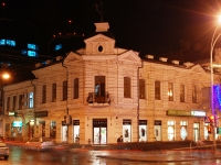 顿河畔罗斯托夫市, Bolshaya Sadovaya st, 房屋 66. 商店
