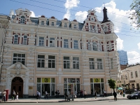Rostov-on-Don, Bolshaya Sadovaya st, house 68. shopping center