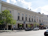 "Rostov-on-Don, community center ДК ""Ростов-Досуг"", Bolshaya Sadovaya st, house 70"