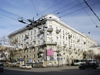 Rostov-on-Don, Bolshaya Sadovaya st, house 71. Apartment house