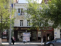 Rostov-on-Don, Bolshaya Sadovaya st, house 74. store