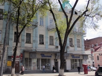Rostov-on-Don, Bolshaya Sadovaya st, house 82. office building