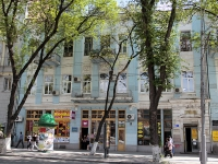 Rostov-on-Don, Bolshaya Sadovaya st, house 84. office building