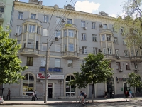 Rostov-on-Don, Bolshaya Sadovaya st, house 86. Apartment house