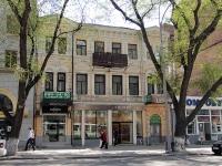 Rostov-on-Don, Bolshaya Sadovaya st, house 90. office building