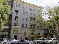 Rostov-on-Don, Bolshaya Sadovaya st, house 92. office building