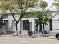 Rostov-on-Don, Bolshaya Sadovaya st, house 93. store