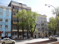 Rostov-on-Don, Bolshaya Sadovaya st, house 94. office building