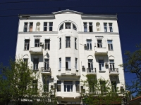 Rostov-on-Don, Bolshaya Sadovaya st, house 95. Apartment house