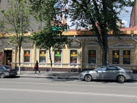 Rostov-on-Don, Bolshaya Sadovaya st, house 97. store