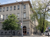 Rostov-on-Don, Bolshaya Sadovaya st, house 98. office building