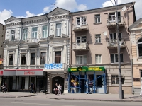 Rostov-on-Don, Bolshaya Sadovaya st, house 99. Apartment house