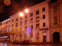 Rostov-on-Don, Bolshaya Sadovaya st, house 100. multi-purpose building