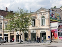 Rostov-on-Don, Bolshaya Sadovaya st, house 101. store