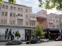 Rostov-on-Don, Bolshaya Sadovaya st, house 102. multi-purpose building