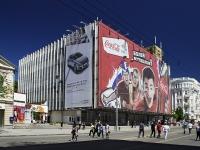 顿河畔罗斯托夫市, 购物中心 СОЛНЫШКО, Bolshaya Sadovaya st, 房屋 103