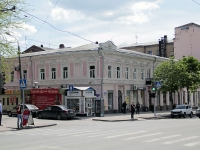 Rostov-on-Don, Bolshaya Sadovaya st, house 104. Apartment house