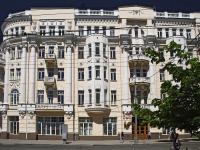 Rostov-on-Don, university ЮЖНЫЙ ФЕДЕРАЛЬНЫЙ УНИВЕРСИТЕТ, Bolshaya Sadovaya st, house 105