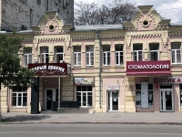 Rostov-on-Don, Bolshaya Sadovaya st, house 107. multi-purpose building
