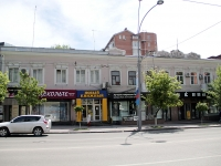 顿河畔罗斯托夫市, Bolshaya Sadovaya st, 房屋 110. 商店