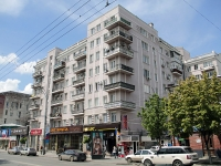 Rostov-on-Don, Bolshaya Sadovaya st, house 111. Apartment house
