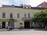 Rostov-on-Don, Bolshaya Sadovaya st, house 112. Apartment house