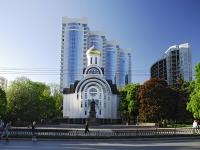 顿河畔罗斯托夫市, 寺庙 Старо-Покровский, Bolshaya Sadovaya st, 房屋 113Б
