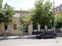 Rostov-on-Don, Bolshaya Sadovaya st, house 114. store