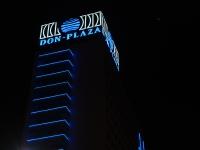 """Ростов-на-Дону, гостиница (отель) """"DON PLAZA"""", улица Большая Садовая, дом 115"""