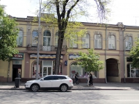 Rostov-on-Don, Bolshaya Sadovaya st, house 116. multi-purpose building