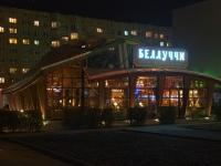 顿河畔罗斯托夫市, 餐厅 Беллуччи, Bolshaya Sadovaya st, 房屋 122Б