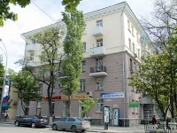 Rostov-on-Don, Bolshaya Sadovaya st, house 124. Apartment house