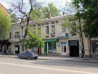 Rostov-on-Don, Bolshaya Sadovaya st, house 126. multi-purpose building