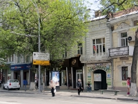 Rostov-on-Don, Bolshaya Sadovaya st, house 128. multi-purpose building
