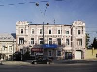 顿河畔罗斯托夫市,  , house 7. 公寓楼