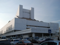 Rostov-on-Don, Bolshaya Sadovaya st, house 134. theatre
