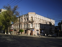 Rostov-on-Don, Bolshaya Sadovaya st, house 144. office building