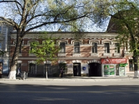 Rostov-on-Don, Bolshaya Sadovaya st, house 146. store