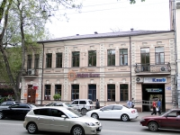 Rostov-on-Don, Bolshaya Sadovaya st, house 166. office building