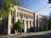 Rostov-on-Don, philharmonic hall Концертный зал филармонии, Bolshaya Sadovaya st, house 170
