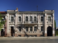 Rostov-on-Don, Bolshaya Sadovaya st, house 176. office building