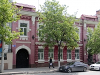 Rostov-on-Don, Bolshaya Sadovaya st, house 178. office building
