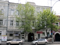 Rostov-on-Don, Bolshaya Sadovaya st, house 180. Apartment house