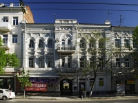 Rostov-on-Don, Bolshaya Sadovaya st, house 182. Apartment house