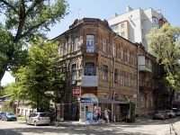 Rostov-on-Don, Sotsialisticheskaya st, house 1. Apartment house